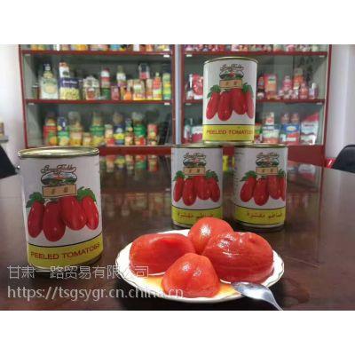 供应出口400g脱皮整番茄罐头