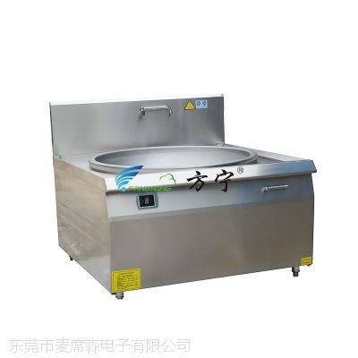 方宁1.2米大炒炉 食堂电磁锅灶 电磁大炒锅批发