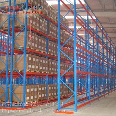 高位窄巷道货架定制、高层物流仓库专用窄巷道货架、能达横梁立体库系统