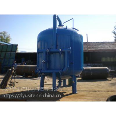 山西石英砂多介质过滤器厂家,甘肃活性炭多介质过滤器价格,北京宇思洁水处理
