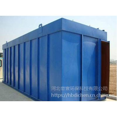 河北帝宸环保厂家介绍PPC型气箱脉冲袋式除尘器是怎样处理高浓度含尘气体的