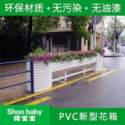 青岛花箱厂家 市政道路隔离景观绿化工程 PVC微发泡马槽组合花箱