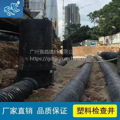 广东供应天井牌检查井 排水井 塑料检查井污水雨水 规格齐全