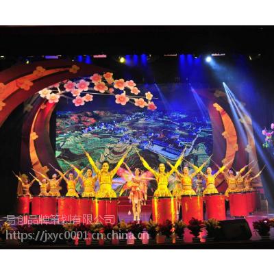 温州年会策划公司 瑞安年会策划公司 苍南年会策划公司