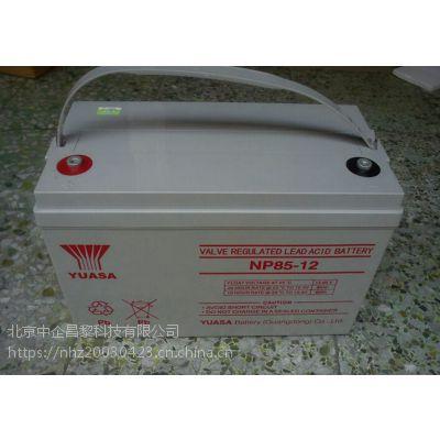 YUASA 汤浅蓄电池 np38-24 原装正品· 咨询电话:18311452347