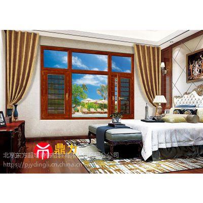 合肥封阳台-窗纱一体窗也可以定制