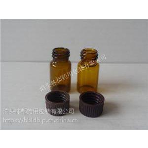 山东青岛林都供应10ml棕色药瓶