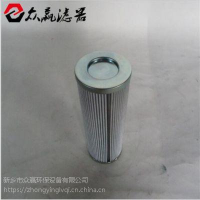 新乡众赢生产直销歌美飒风机滤芯MXZ3660F10ND风电油滤芯