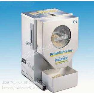 中西麦芽脆度计 型号:HQ1-Friabilimeter 库号:M405839