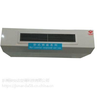 卧式明装盘管机 FP-68WM后回风盘管机 冷暖水明装空调现货