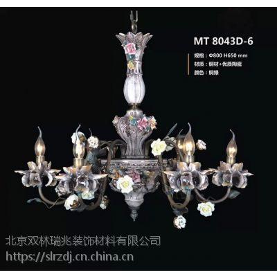 北京工厂定制美式乡村客厅 餐厅 卧室吊灯