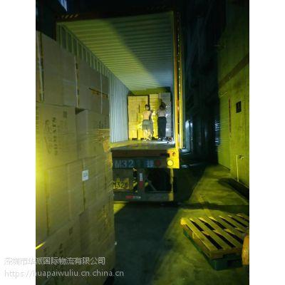 台湾集运到电商小包COD到货到付款,台湾快递