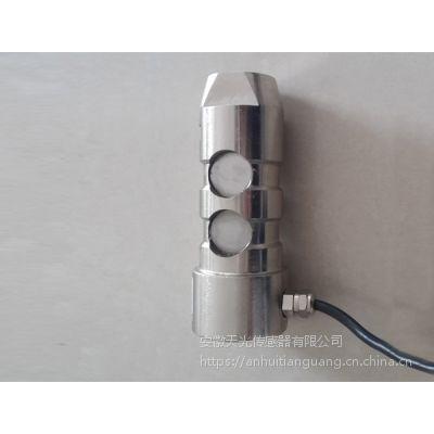 TJH-9A轴销式传感器建筑行业传感器测力力敏传感器销轴传感器