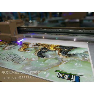 UV平板打印机带你创业致富