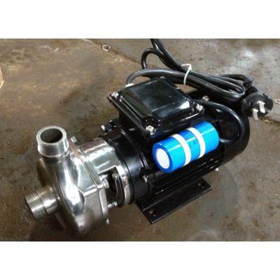 ZBFS304不锈钢自吸泵水泵 饮料行业清水泵 防腐离心水泵 管道增压水泵