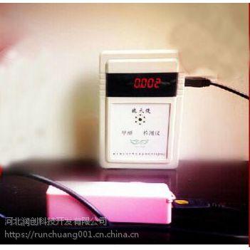 天长甲醛检测仪 有毒有害气体四合一气体检测仪 进口传感器产品的详细说明