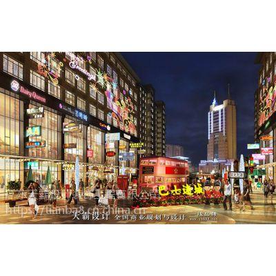 武汉商业空间设计锁定天霸设计公司效果更具惊喜