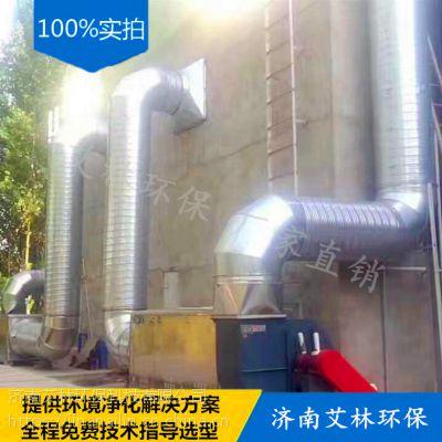 高品质:uv光解除臭设备 光氧催化净化设备 光触媒净化设备
