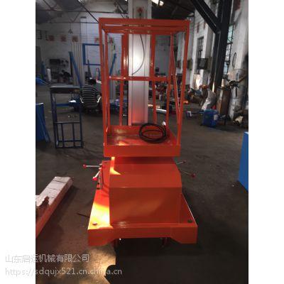双立柱 单立柱铝合金升降平台 徐工移动式登高梯启运山西阳泉市供应