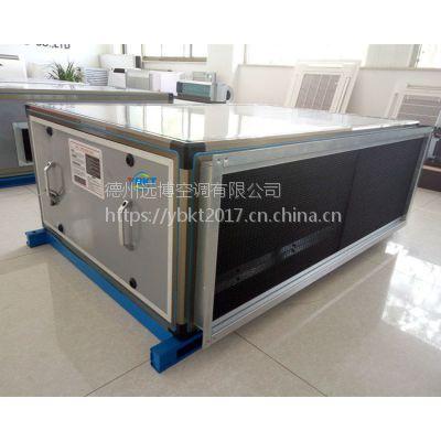 空调机组KDT系列 远博精密空调 恒温恒湿机 远程射流 新风机组