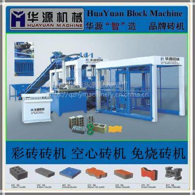 供应订做全自动混凝土液压制砖机 华源机械免烧砖机系列产品 砖机配件