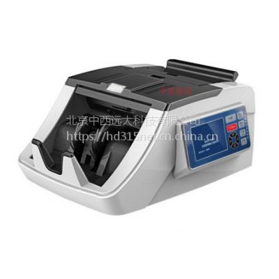 中西 验钞机银行专用A机 /验钞机/点钞机 型号:JBYD-KY666(A) 库号:M12422