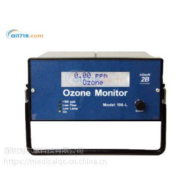 美国2B紫外臭氧分析仪 MODEL 106L