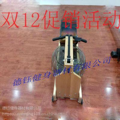 划船器 DEYU水阻划船健身器 图片 双十二新款 下线 DEYU德钰健身器材有限责任公司WJ