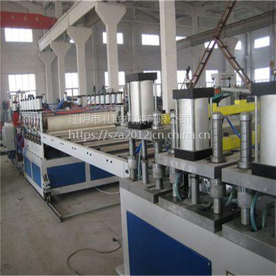 PVC结皮发泡板设备 PVC结皮发泡墙板生产线 PVC发泡地板生产线