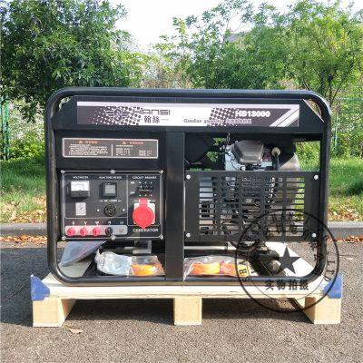 小型便携式10kw汽油发电机 旅游应急发电机
