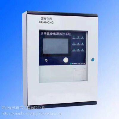 南京品质好的【HRT5000-11B】