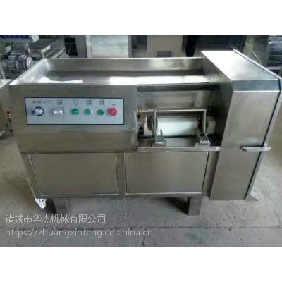 供应华杰350型不锈钢冻肉切丁机