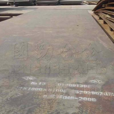 高锰耐磨钢 Mn13钢板正品现货 微磁耐磨 抗冲击 表面硬度HB250~350