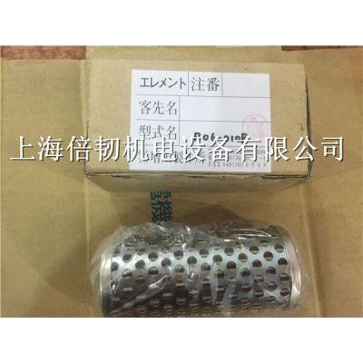 MST-12-150M MASUDA增田滤芯、过滤器代理销售