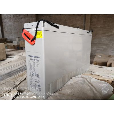南都6-GFM-150全新南都狭长蓄电池12V150AH报价
