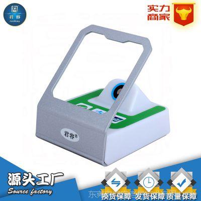 君容支付扫描平台微信支付宝扫描器自感应二维码扫码器