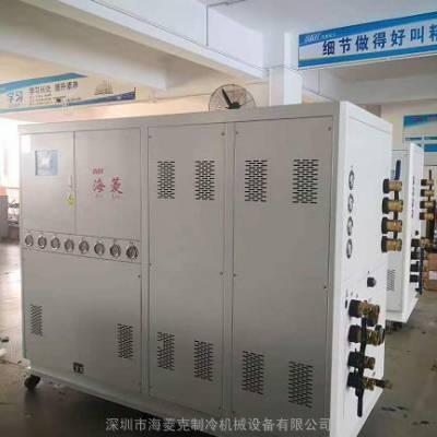 UV冷水机-UV固化专用冷水机-UV冷冻机