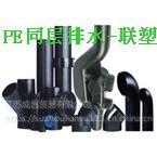 联塑HDPE排水管/同层排水管/苏州联塑
