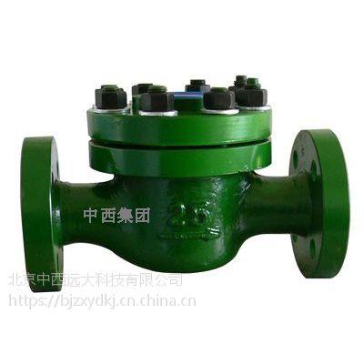 中西(LQS现货)矿用高压水表(法兰连接) 型号:LCG-S-DN25库号:M390605