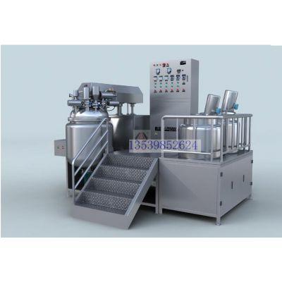 厂家供应化妆品真空均质乳化机 均质乳化机