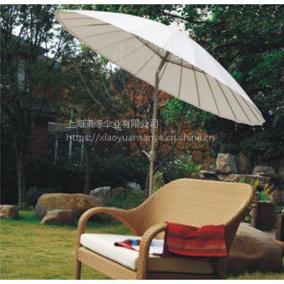 厂家定做直径二米五 2.5米户外遮阳伞、休闲庭院伞、别墅休闲伞公园伞