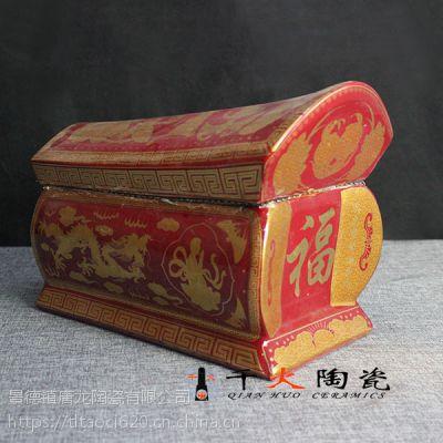千火陶瓷 江西景德镇陶瓷骨灰盒寿盒批发