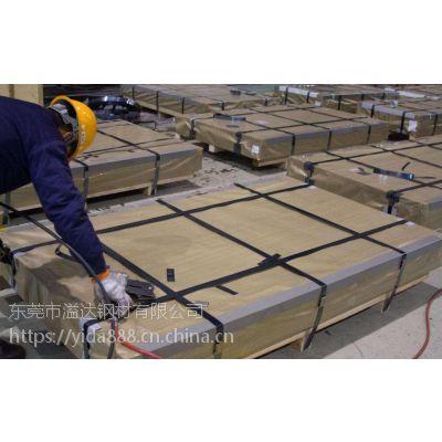 东莞溢达提供SAPH400 热轧酸洗板SAPH400 规格