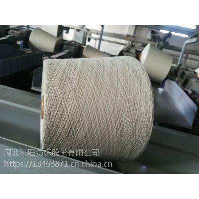 供应仿大化涤纶纱16支气流纺