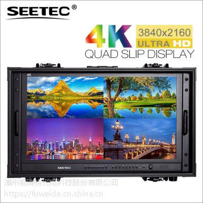 视瑞特 28寸4K导演监视器 4K4画面分割显示 4路HDMI输入 导演监视器
