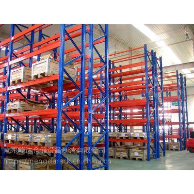 专业物流仓库货架定做,新建库房10~30米高层物流货架规划定制