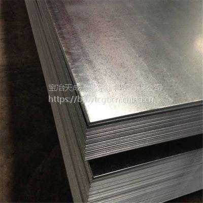 【高锌层高强度】DC52D+Z镀锌卷板 安钢镀锌板北京直销商