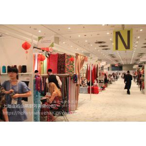 美国纽约国际服装、面料展及家纺展
