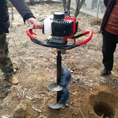 小型单人手提挖坑机 二冲程果树挖坑机 汽油螺旋式土地打眼机
