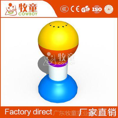 定制水上乐园设施设备 儿童乐园戏水小品喷水圆球 【厂家批发】